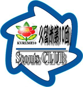 scoutsclublogo